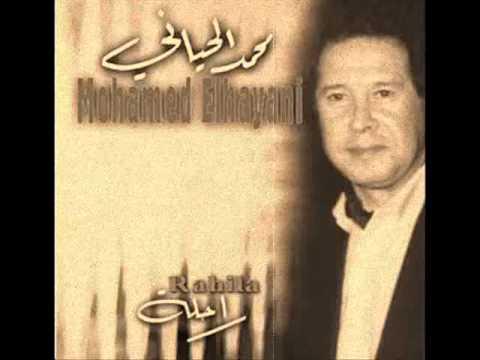 راحلة محمد الحياني  الجزء Rahila- mohamed al hayani Part 1