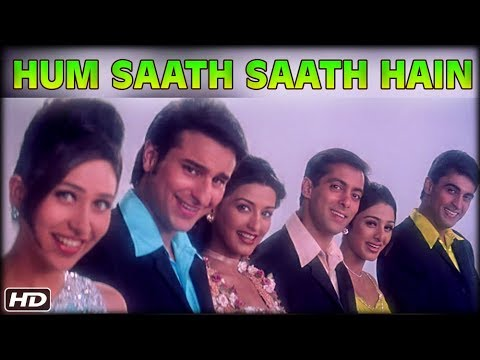 Hum Saath Saath Hain Title Track | Kumar Sanu | Kavita | Alka | Hariharan | Anuradha | Udit Narayan