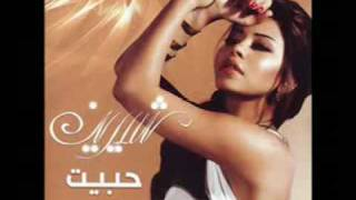 ~~Shereen Ahmed 2009 Enkatabli 3omr~~