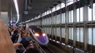 ラストラン500TYPEEVAエヴァ新幹線 博多駅から車両基地へ