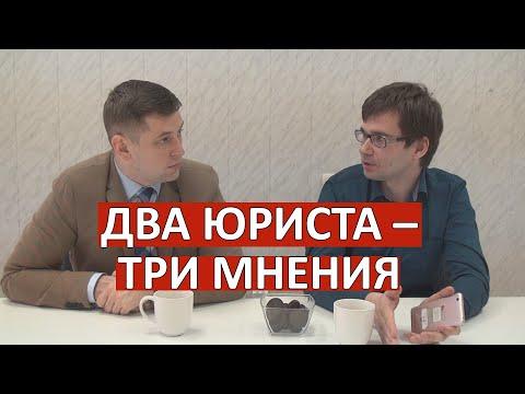 ПРОФОРИЕНТАЦИЯ: Дмитрий Гриц о работе юриста и правовой грамотности