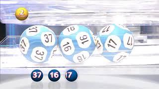 Tirage du loto du lundi 25 septembre 2017