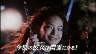 『スー・チー in ヴィジブル・シークレット』 予告編 スーチー 検索動画 1
