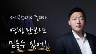 서울흥신소 사기 실제사례 사람찾기 전문 흥신소 V.D.…