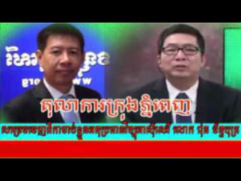Khmer Radio News: KPR Khmer Post Radio Evening Wednesday 05/31/2017