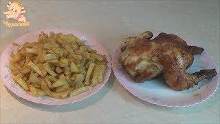 Курица в мандариновом соусе, запеченный картофель в аэрогриле.