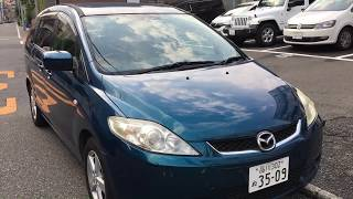 2005 Mazda Premacy - great budget family car Tokyo Japan