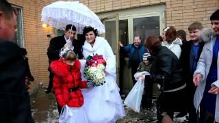 Наша Свадьба 11,11,2011