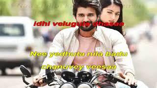 Inkem Inkem Kavale   Geetha Govindam 2018 - Telugu Karaoke - Hyderabad Karaoke Club