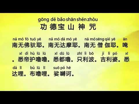 Zhou shan