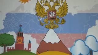 мультфильм Двуглавый орел