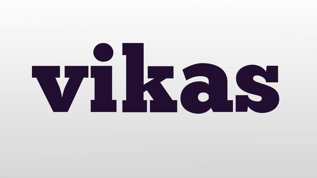 bikash name image - photo #12
