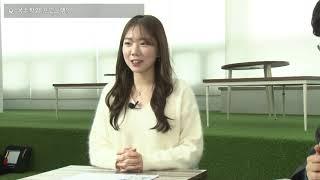 [ 대구한의대 신입생 길라잡이 ] DHU 국제교류프로그…