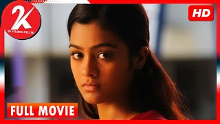 Mathapoo | Tamil | Full Movie | Jeyan | Gayathri