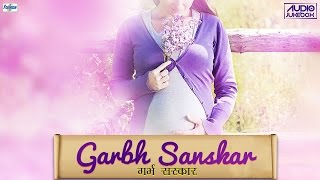 Full Garbh Sanskar In Hindi | Garbh Sanskar Music for Pregnancy | Garbha Raksha Stotram