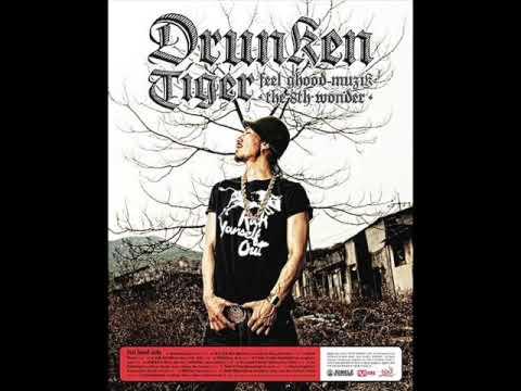 Drunken Tiger(Tiger JK) - True Romance (HQ)