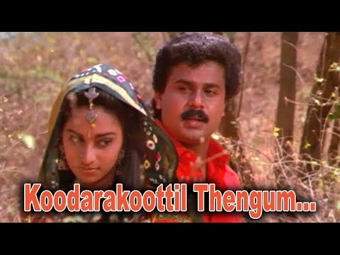 Malayalam Film Song