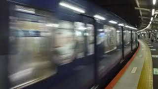西武新宿線 20000系20105F急行「本川越行き」新井薬師前駅通過