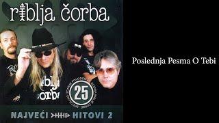 Riblja Corba - Poslednja pesma o tebi - (Audio 2004)