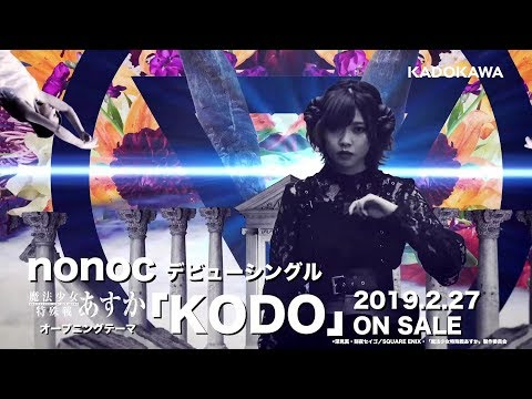 「KODO」の参照動画