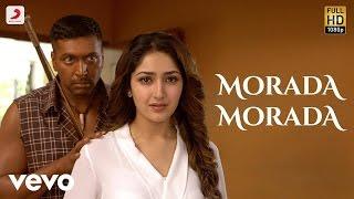 Vanamagan - Morada Morada Lyric| Jayam Ravi | Harris Jayaraj