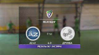 Обзор матча AZ 41 Дружба Турнир по мини футболу в Киеве