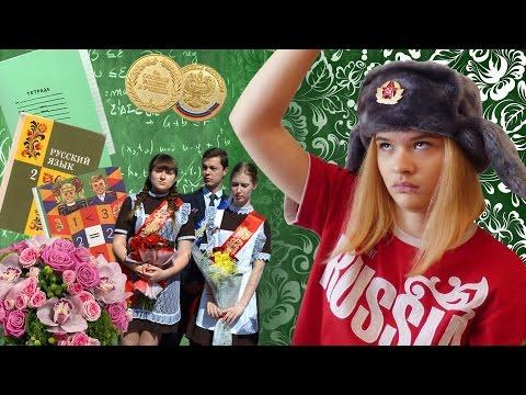 L'ÉCOLE EN RUSSIE - Enfants de l'Est