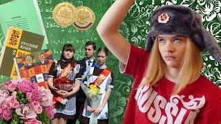 Video L'ÉCOLE EN RUSSIE - Enfants de l'Est download MP3, 3GP, MP4, WEBM, AVI, FLV November 2017