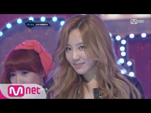 [STAR ZOOM IN] TaeTiSeo 'Twinkle' Outstanding 160426 EP.74
