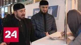 Чечня собирает подписи в поддержку самовыдвиженца Владимира Путина - Россия 24