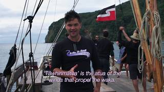 Nukanuka Whakatere Waka | English Subtitles