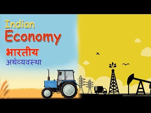 Indian Economy, , First Five Year Plan , Land Reforms , The Green Revolution , Industry and Trade ,