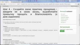 Онлайн-тренинг «Стройнеем вместе!», неделя 7, урок 11, автор – Оксана Старкова