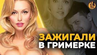 Оля Полякова призналась как проводила время в компании Владимира Зеленского