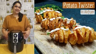 AirFryer Recipes Ep4- आल टवसटर  Potato Twister  Potato Tornado  Spiral Potato without machine