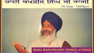Peer Murida Pirhari By Bhai Bakhshish Singh Ji Ex. Hajuri Ragi Sri Darbar Sahib Amritsar