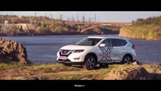 Новый Nissan X-Trail 2018 — Наск Авто