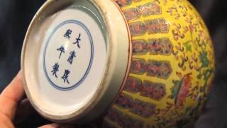 Antique China Famille Rose Qianlong Vase