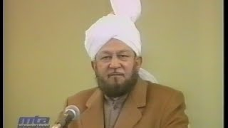Urdu Khutba Juma on January 26, 1990 by Hazrat Mirza Tahir Ahmad