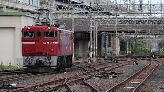 東北本線 ED75形 単9582レ 盛岡駅発車 2019年6月17日