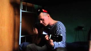 Армейские песни -дембеля