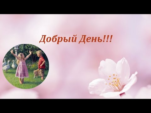 Хорошего дня и отличного настроения!!