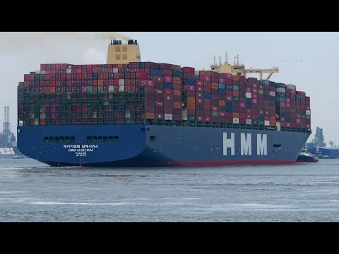 HMM Algeciras   - world largest containership-  Maiden Trip Rotterdam