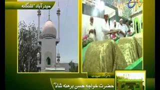 Dargah-Khwaja Hasan Barhana Shah -Hyderabad