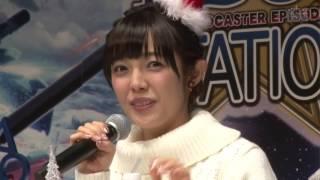 『PSO2 STATION! ('16/12/17)』「PSO2スター名鑑:佐藤聡美」 佐藤聡美 検索動画 36