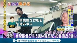 台灣蘋果日報