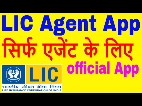 LIC Agent App