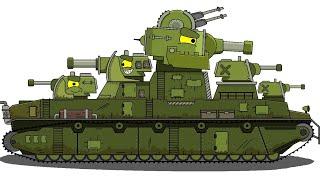 Как Нарисовать Танк  МЕГА Кв-6 для мультики про танки