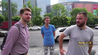 Finding Apartments for Foreigners in Chengdu