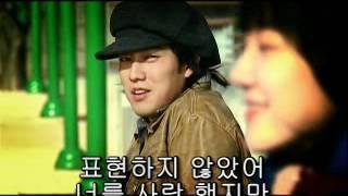 韓国ドラマ「ごめん、愛してる(미안하다, 사랑한다)」の主題歌。ハン...